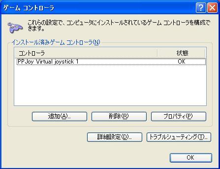 20070927191524.jpg