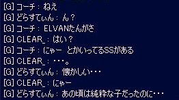 20061223-12.jpg