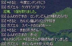 20070210-2.jpg