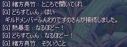 20070210-5.jpg