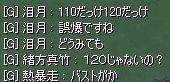 20070210-6.jpg