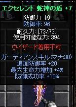 +7.jpg