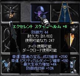 20070215163327.jpg