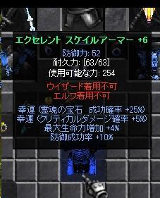 20070215163506.jpg