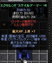 20070215163738.jpg