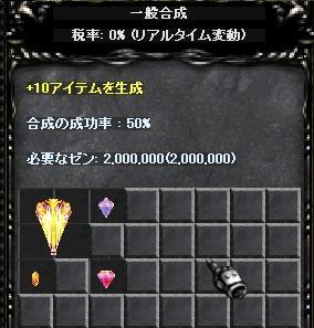 20070415185408.jpg