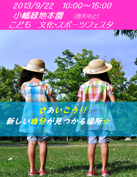 http://moriyamaku.jimdo.com/