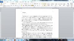 原稿の原寸(A4)状態
