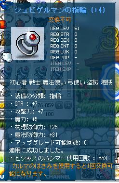 yubiwa7.png