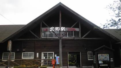 北郷駅 (3)
