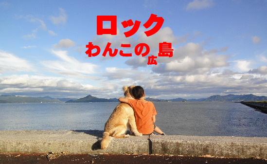 2011_0904_172925.jpg