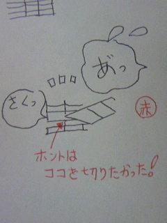 20080113155718.jpg