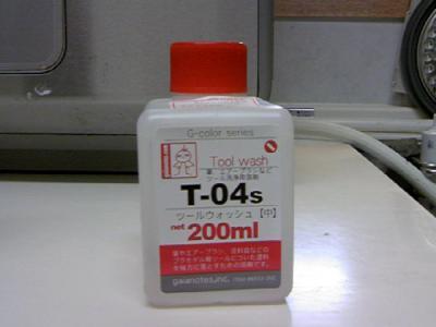 20080207162504