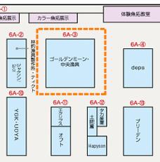 コピー ~ 2012map_a