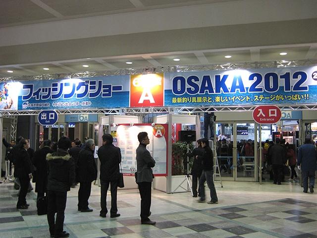 20120203業者日2