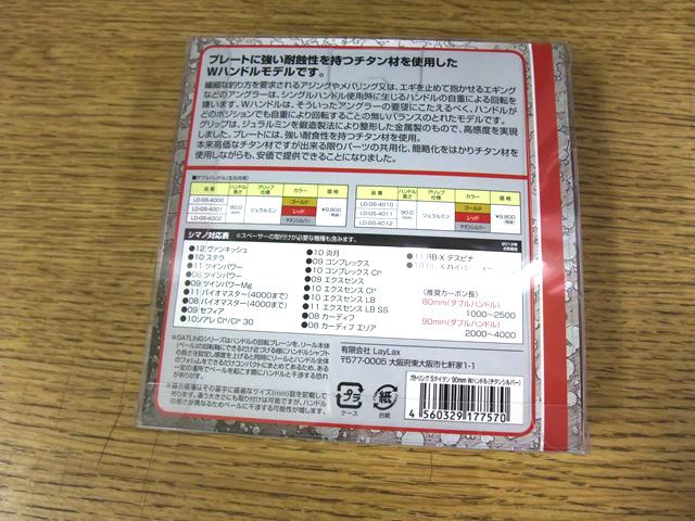 DSCF3231.jpg