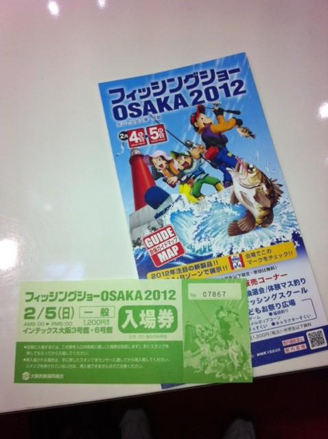 fishosaka2012_03.jpg