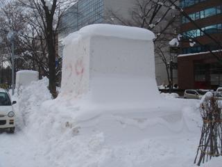 2008年1月30日(1日目)ー1