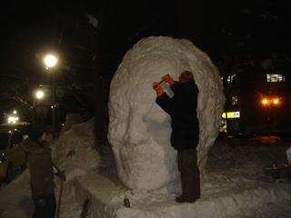 2008年2月2日(4日目)ー2