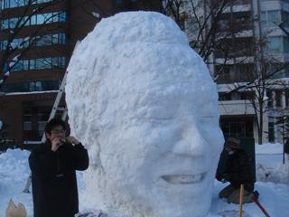 2008年2月3日(最終日)ー2