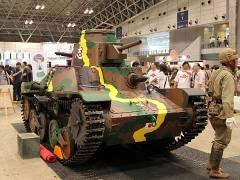 九五式軽戦車1
