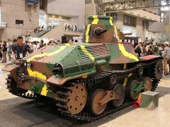 九五式軽戦車2