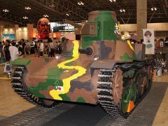 九五式軽戦車3