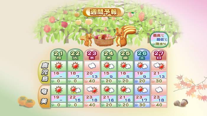 R0274WA_20111121094855.jpg