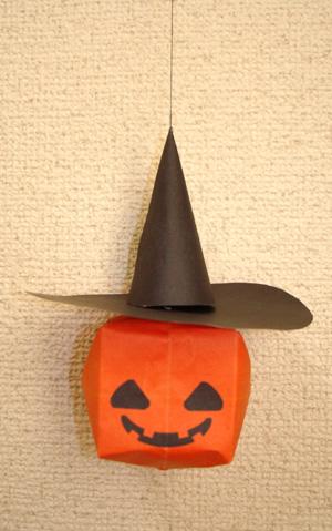 Halloween kabocha dekiagari