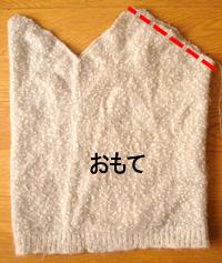 daitaiboushi07