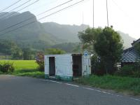 竹崎バス停