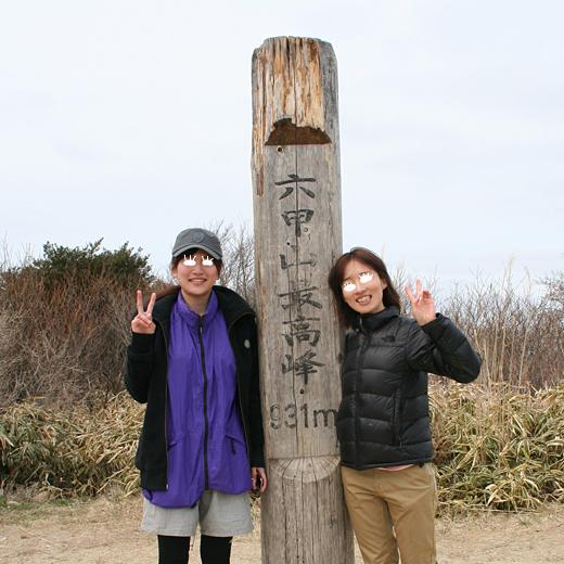 六甲山ハイキング_05