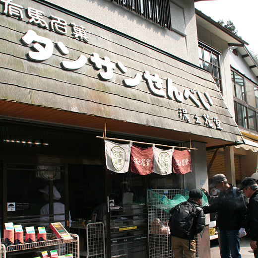 六甲山ハイキング_04