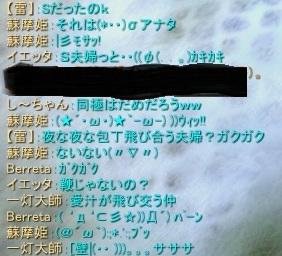 2011-07-28 21-43-04