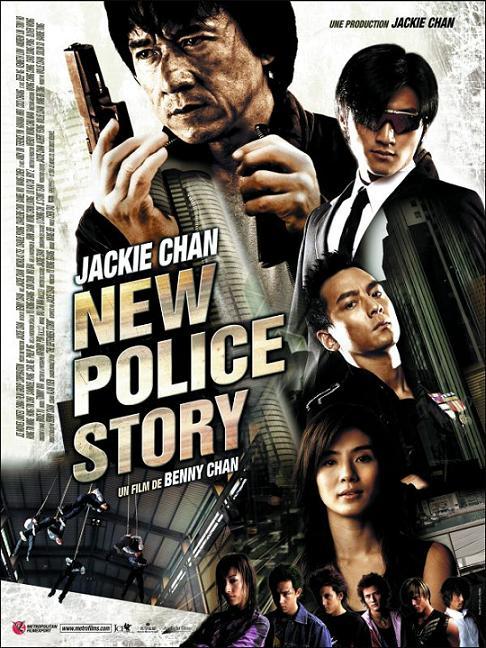 ntd3.0 香港国際警察 NEW POLICE...