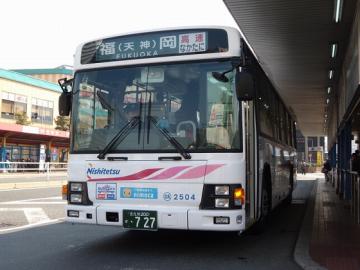 DSCN0440.png