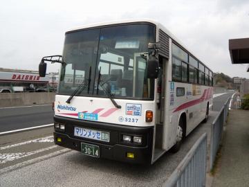 DSCN0508.png