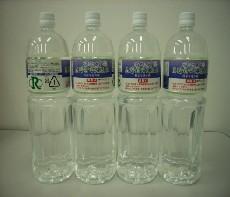 リユースペットボトル