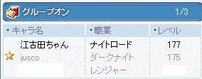 2008021701.jpg