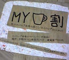 DMfc2.jpg