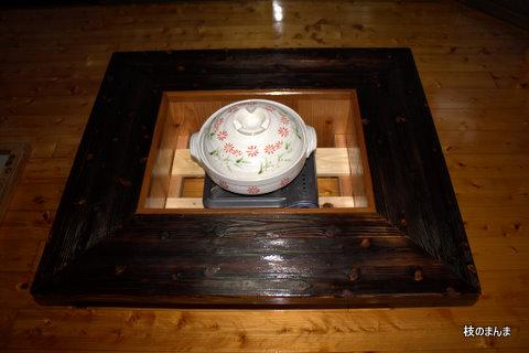 鍋用テーブル