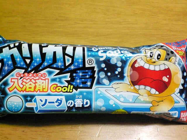 ガリガリ君cool!