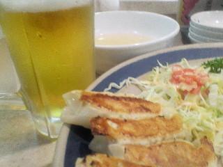 oushou beer