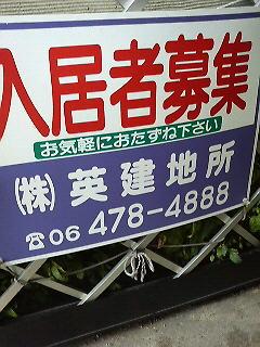20070829105346