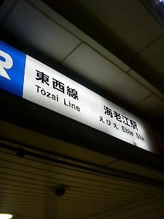 20071022201155