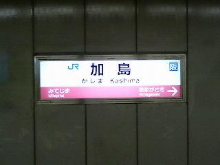 20071031111016
