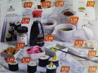 日本食の広告