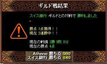 RedStone 11.07.24[03]