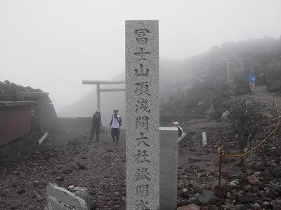 fuji11815_30.jpg