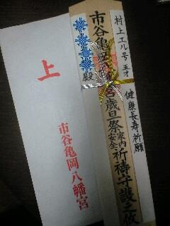 20080112 004